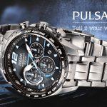 ceas pulsar